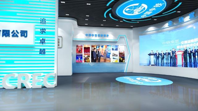 智慧展厅设计方案要按照哪些设计要求?