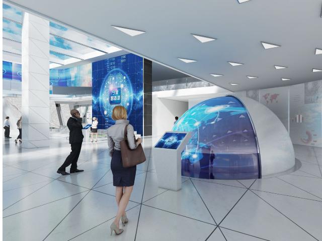 数字化企业展厅设计方案