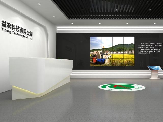 益农科技展厅设计方案
