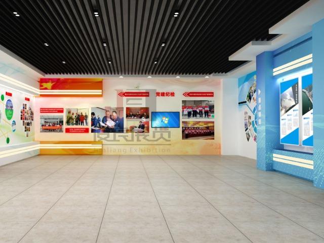 广投能源企业展厅设计方案