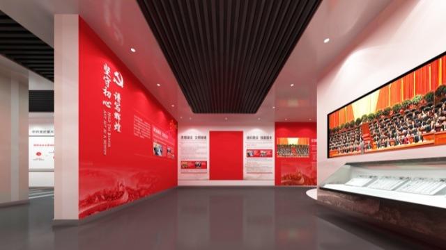 俊良展览如何去设计一个党建文化展厅