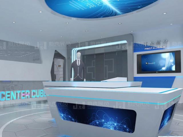 中源展厅设计方案