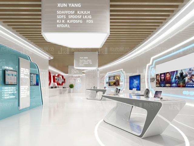 互联网科技展厅设计