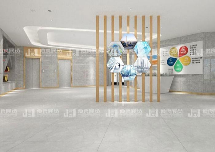 智慧科技展厅
