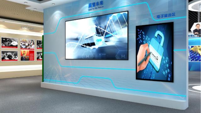 科技展厅设计墙体资料及其选择是怎样的?