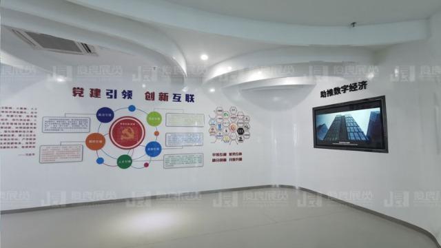 科技展厅设计的设计原则有哪些