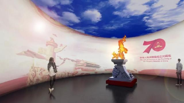 线上VR党建虚拟展厅
