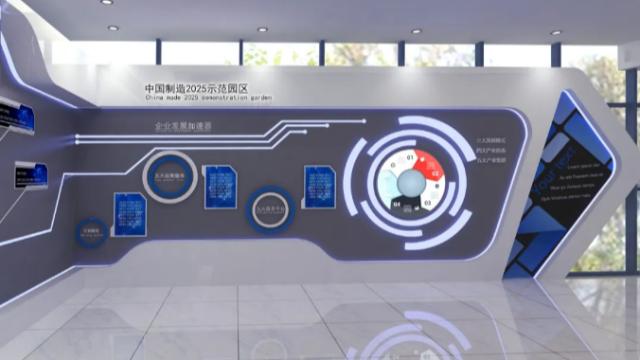 科技展厅设计施工流程具体步骤