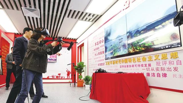 科技娱乐行业VR展厅设计的兴起
