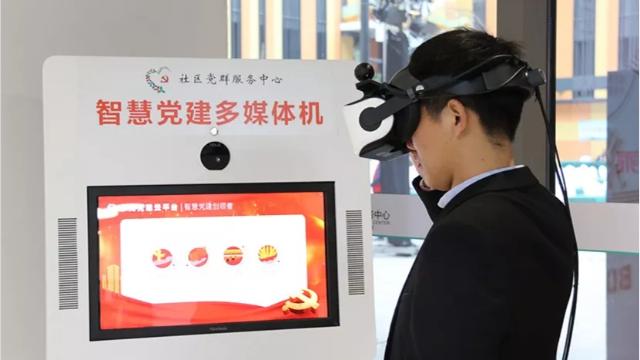 VR展厅设计:5G如何助力VR的未来发展