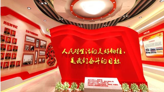 VR党建展厅在教育展馆和历史展厅的应用