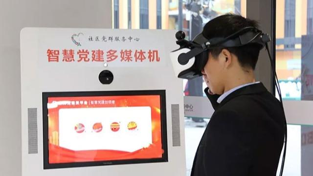 VR展厅设计,给你一个逼格高科技的虚拟互动展厅
