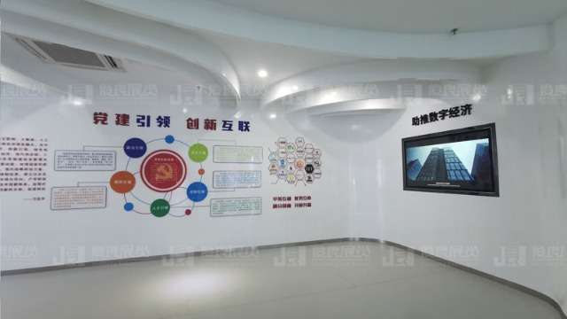 展厅展馆设计公司教你如何打造一个炫酷的展厅