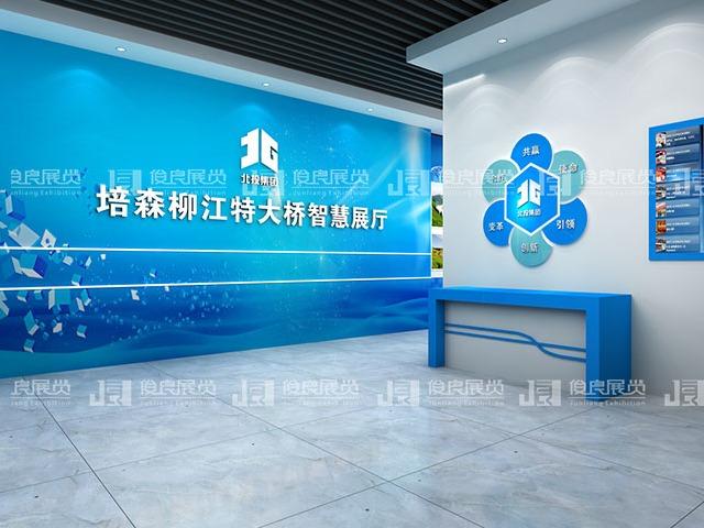 培森柳江特大桥智慧展厅设计