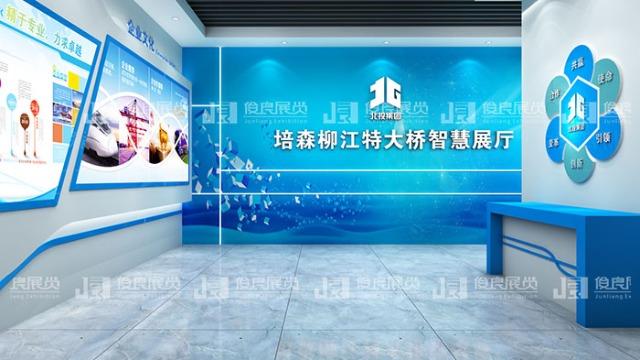 科技展厅设计公司务必要先确立展厅风格和主题