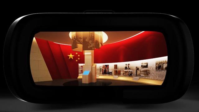 VR展厅设计在展会中是一个全新升级的方案