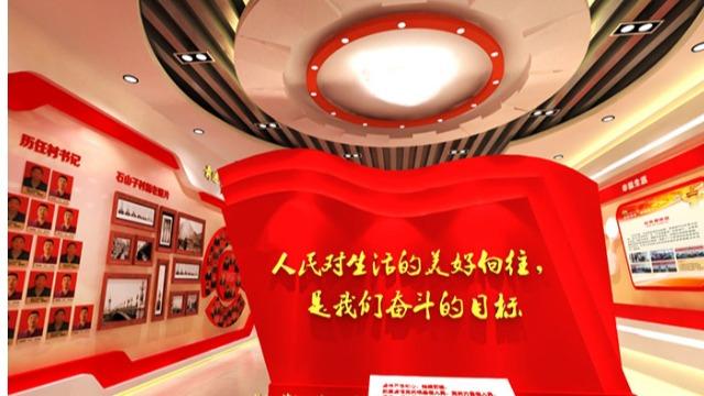 线上云端vr展厅设计的优点