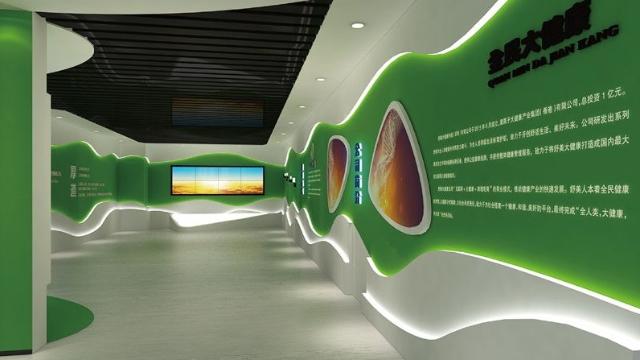数字化展厅方案为您打造不一样的体验馆