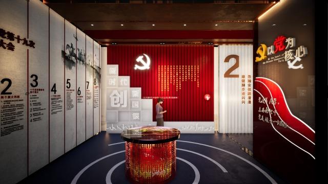 党建文化展厅设计解决方案