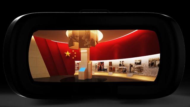 vr展厅设计中常用的技术