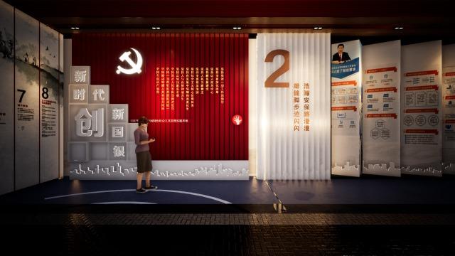 党建文化展厅设计哪家好?看下面我们的分享