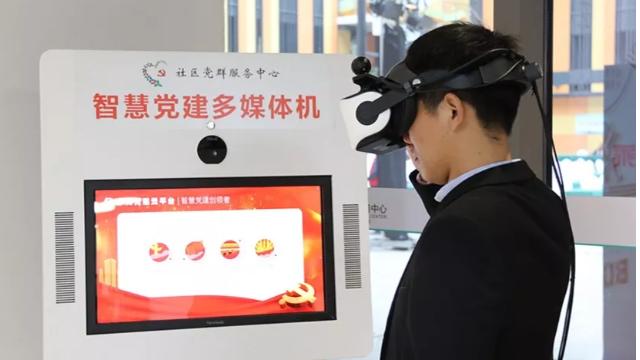 VR展厅设计的发展与优势