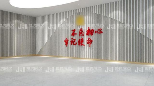 廉政展厅设计解决方案-俊良展览