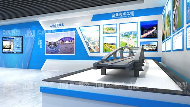 多媒体展厅设计公司如何做好纪念馆陈列设计?