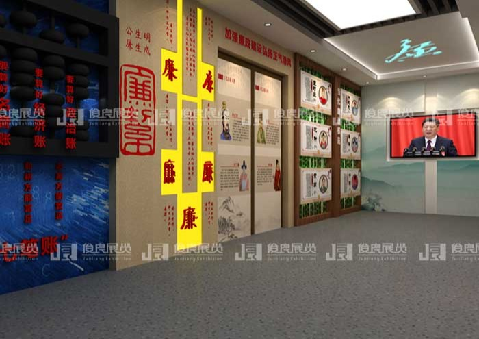 虚拟展厅设计