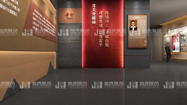 先进事迹展馆VR虚拟展厅设计方案