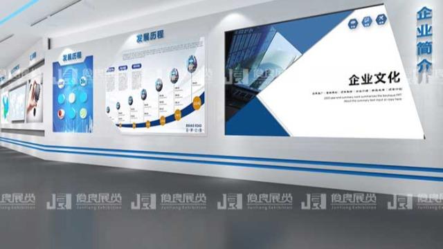南宁西桂微企业展厅设计方案
