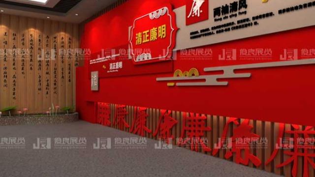 西林企业党建展厅 廉政展厅设计
