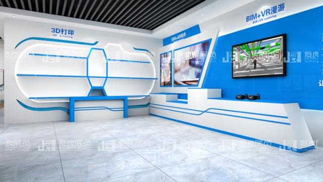 智慧展厅设计的风格有哪些