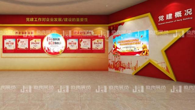 党建文化建设传承经典红色文化,发挥党建展厅影响力