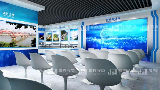 数字展厅设计常见的空间造型