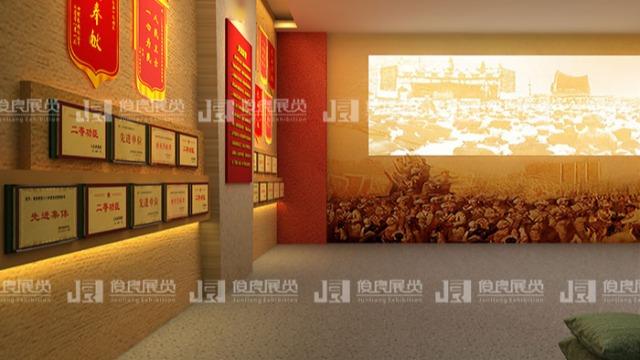 党建文化建设,标准规范化党员活动阵地