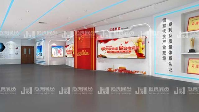 南宁党建展厅文化设计方案
