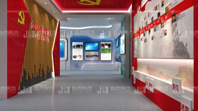 南宁党建展厅设计的三大元素是什么