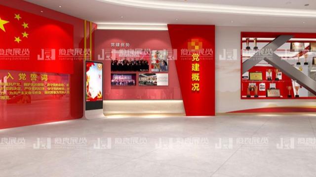 党建文化设计的行趋势-南宁党建展厅设计