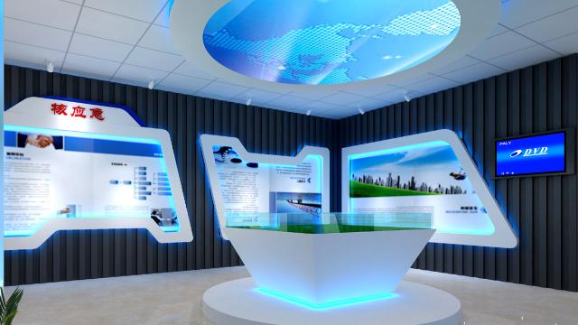 工程机械企业数字化展厅设计方案