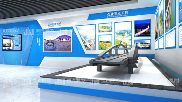 企业展厅由传统展厅向数字多媒体展馆设计的转变