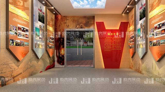 党建展厅设计中红色文化如何设计制作?