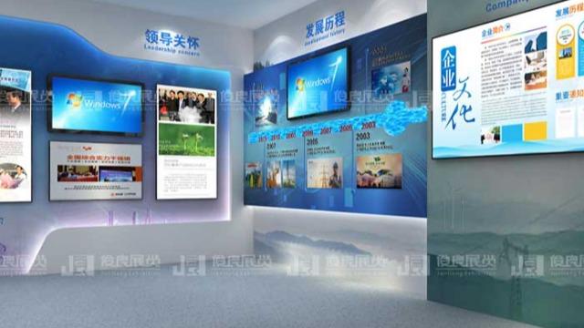 数字化展厅设计的3个特点
