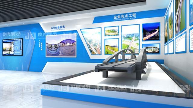 展厅设计公司分享如何做展厅设计?
