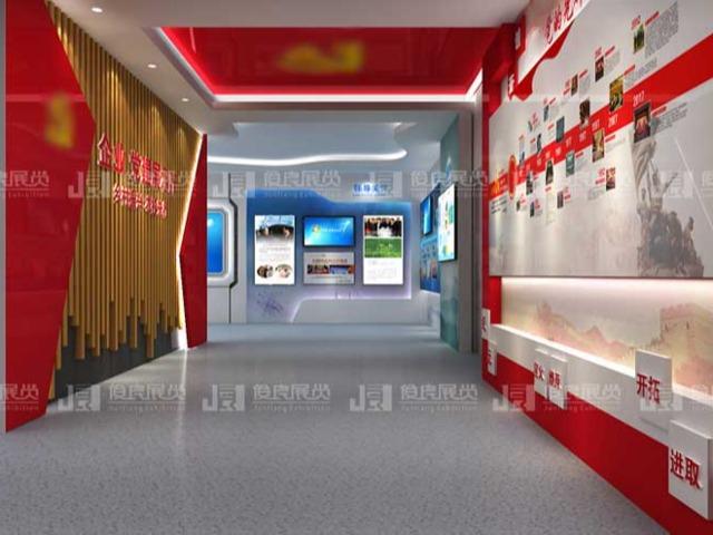 VR党建展厅_虚拟展厅设计方案