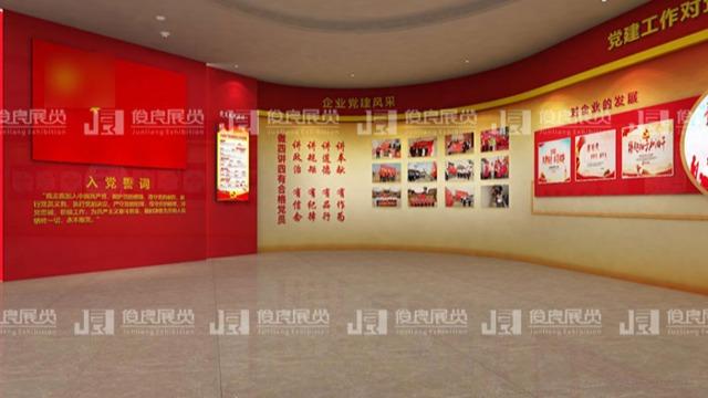 党建展厅设计,多元化党性教育基地建设