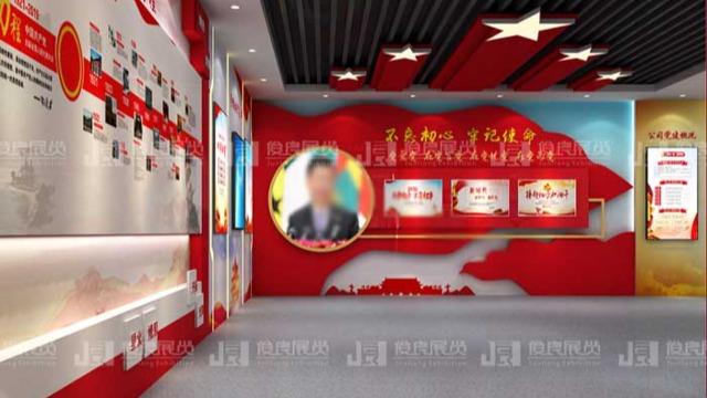 分享一个企业党建展厅设计方案
