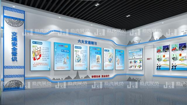 企业展厅设计方案如何收费?