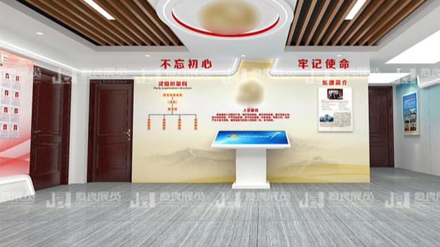 数字化展厅设计色彩搭配和应用技巧