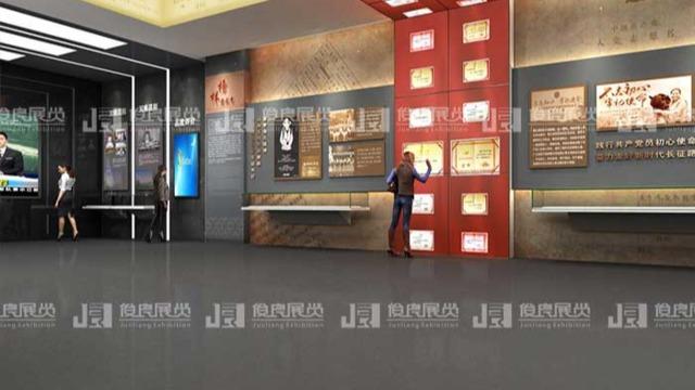 数字化展厅建设方案